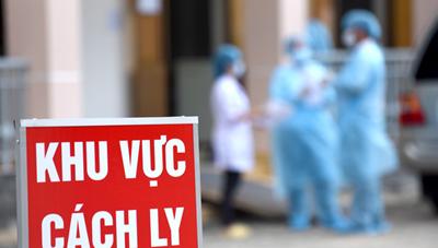 Hình ảnh: Bộ Y tế: Việt Nam vừa ghi nhận 8 ca nhiễm mới, trong đó 7 ca nhiễm SARS-CoV-2 Hải Dương, 1 ca nhập cảnh. số 1