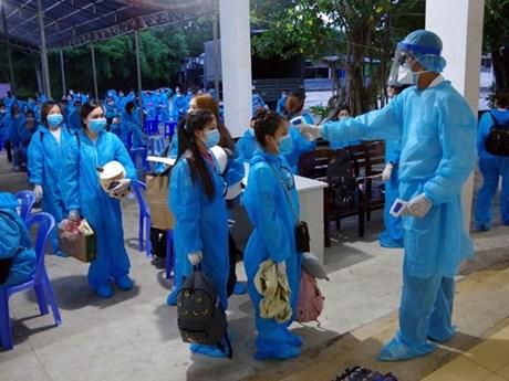 Hình ảnh: Tối 27/6 Việt Nam ghi nhận 197 ca mắc COVID - 19, nâng tổng số ca mắc trong ngày lên 323 ca, riêng TP.HCM có tới 200 ca số 2